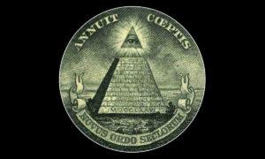 Символ масонов