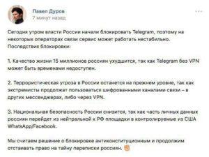 Роскомнадзор работает на ФБР и ЦРУ