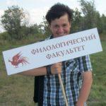 Вадим Бакиров