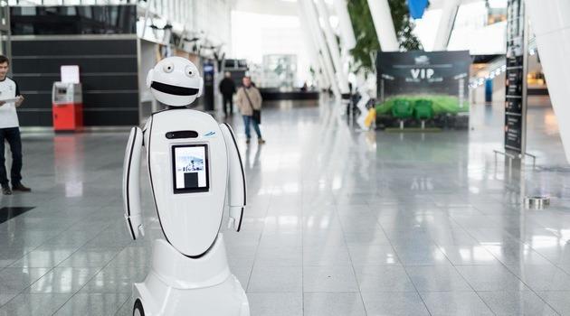 Робот в аэропорту