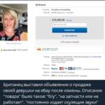 """Телеграм-канал """"Наивный олень"""""""