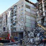 Взрыв в Магнитогорске на ул. К. Маркса