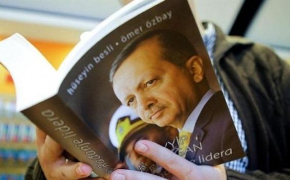 Биография Эрдогана
