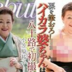 84-year porn star
